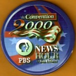 AD 31B - Convention 2000 PBS The News Hour with Jim Lehrer Advertising Button