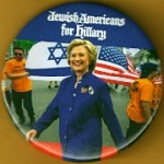 Hillary 49J - BC - Jewish Americans for  Hillary Campaign Button