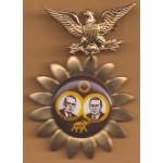 Landon 1H - Landon Knox GOP Campaign Button in Metal Frame