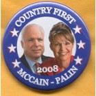 John McCain Campaign Buttons (22)