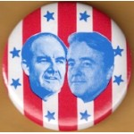 McGovern 2N - (McGovern & Shriver) Campaign Button