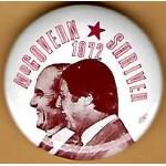 McGovern 8J  - McGovern Shriver Campaign Button