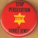 Cause 46A - Stop Persecution Of Soviet Jews Cause Button